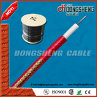 CATV Coaxial Cable rg6 /rg59 and power cable rg6 siamese coaxial cable rg59 siamese coaxial cable
