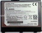 D900 mobile phone battery