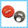 Fashion iron bottle opener DKBP0041