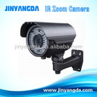 1/3SONY CCD 540TVL IR Waterproof camera CCTV