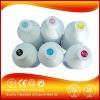 Bulk universal pigment ink,1000ml, inkjet ink, printing ink,universal pigment refill ink