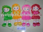 plush toy cute doll