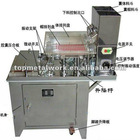 Cheap Automatic capsule filling machine
