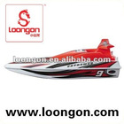 loongon 4-way mini speed boat with battery r c speed boat