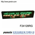 Tri-color bus led sign