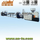 2011 PP packing strap machine