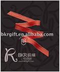Polyester Petersham Ribbon