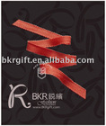Polyester Petersham Ribbon