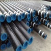 12CrLMov Alloy Pipe