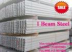 IPEAA/IPE Beam