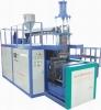 QJ80B-120B Series Extrusion Blow Molding machine Machine