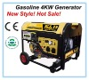 K&D 4KW cheap portable generators (CE APPROVED!)