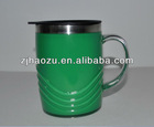 Double Wall Travel Mug Auto Mug