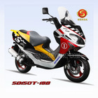 50CC/125CC/150CC Gas Scooter, EEC, EPA & DOT