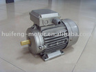 Aluminium Housing Three Phase AC Motor