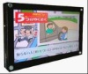 26 inch indoor lcd information display
