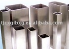 201 stainless steel square tube