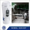 AOK Car Electro Thermal Bottle