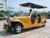 KAVAKI Electric Fancy Four Wheel Classic Style