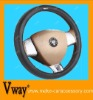 High quality car steering wheel cover