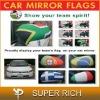 Mirror flag