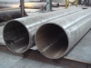 alloy Pipes ASTM/ASME A335 P11