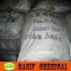 Industry grade Sodium Tyipolyphosphate CAS NO:(7758-29-4 )