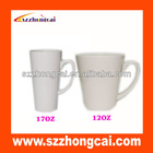 hot sell newest taper mug for heat transfer