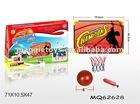 MQ62628 Sport toy children basketball set