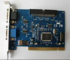 GV250 16ch PC video security cctv DVR Card