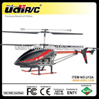 2.4G big metal rc airplane with camera U12A
