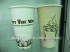disposable Coffee cup with ur won logo from China mainland