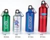 Aluminum Bottle sport bottle drinking bottle promotion gift