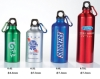 Aluminum Bottle sport bottle drinking bottle promotion gift