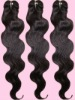 AAAA quality peruvian remy virgin human hair weft body wave natural color free shipping
