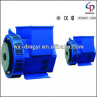 30KW dingol three phase Alternator for perkins generator