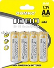 Ni Cd rechargeable battery AA 1000mAh,1.2V