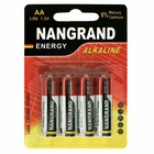 alkaline aa battery cell