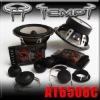 Car speaker AT6508C component kit car speakers system Aluminum frame