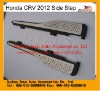 For CRV Car Accessory Running Boards 2012 New