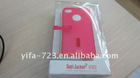 Mobile phone silicon case for iPhone 4G