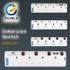 Extension Socket (AB090051)