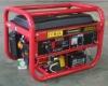 Gasoline generators2500w