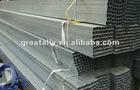 Hot dip galvanized square steel tube