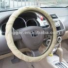3-Spoke wheel Leather steering wheel cover