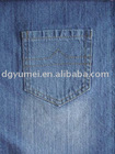 "2012 New Design Hot Sell Organic Cotton Denim Fabric 10.1oz 58""/60""(YM0803305)"