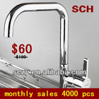 2012 TOP SALE Type Of Water Tap For Promotion Use B188-90026CP