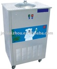 BQY115 CE Approved Standing Style Hard Serve Ice Cream Machine