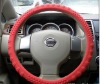 High Quality Silicone Steering Wheel Cover