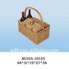 natural wicker picnic basket